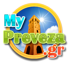 My Preveza