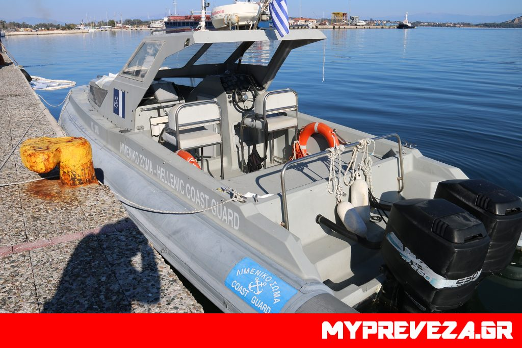Πρέβεζα: Πρόσκρουση σκαφών χθες βράδυ στην Πρέβεζα-Τραυματίστηκε ο κυβερνήτης του ενός