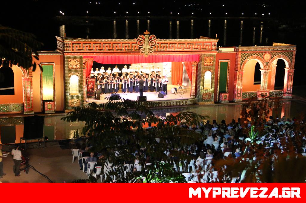 Πρέβεζα: Χορωδιακή Μαγεία στην πρεμιέρα της Όπερας του Νερού και του Ονείρου στην Πρέβεζα