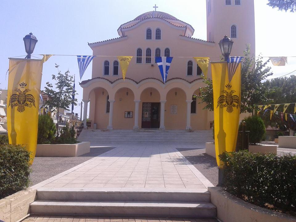 Πρέβεζα: Στην κατασκευή ράμπας για Α.Μ.Ε.Α θα προχωρήσει ο Ιερός Ναός Αγίων Κωσταντίνου και Ελένης