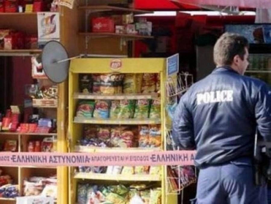 Άρτα: Νύχτα τρόμου για 79χρονη στην Άρτα