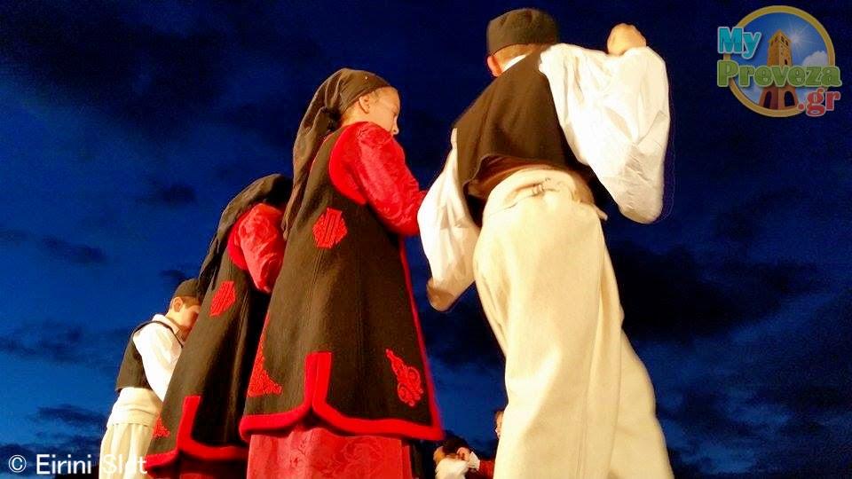Πρέβεζα: Ο Σύνδεσμος Συρρακιωτών Πρέβεζας ανακοινώνει ότι θα προσλάβει δύο χοροδιδασκάλους