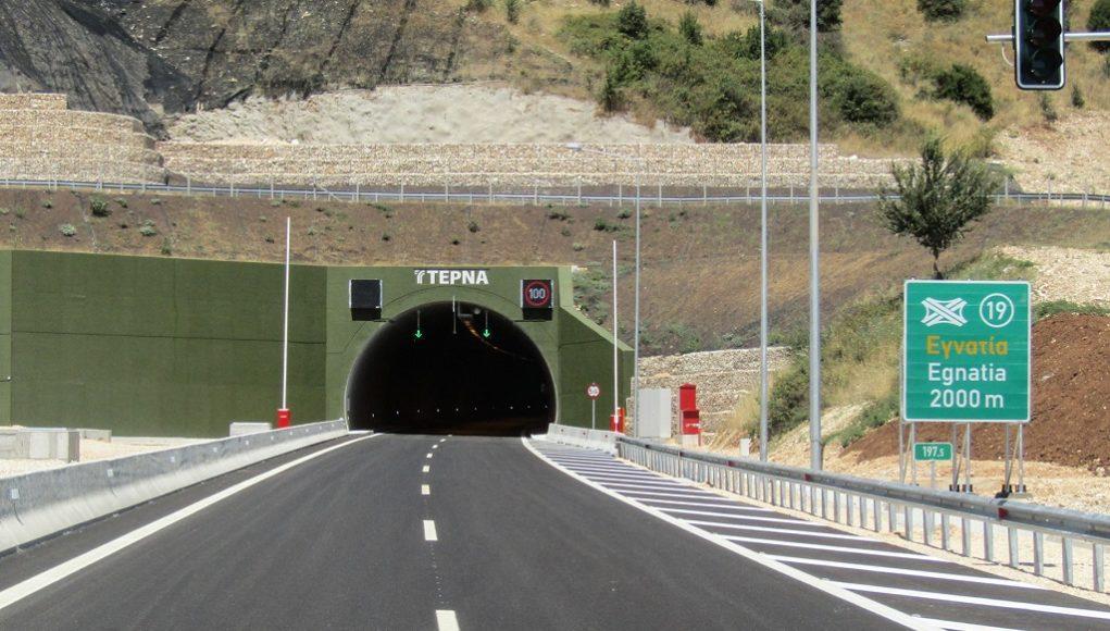 Γιάννενα: Διακοπή κυκλοφορίας λόγω εργασιών συντήρησης τμήματος της Ιόνιας οδού στα Γιάννενα
