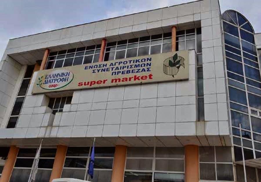 Πρέβεζα: Όμηροι της γραφειοκρατίας οι πρώην εργαζόμενοι της ΕΑΣ Πρέβεζας
