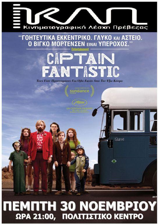 Πρέβεζα: Η Κινηματογραφική Λέσχη Πρέβεζας συνεχίζει τις προβολές της με την ταινία Captain Fantastic