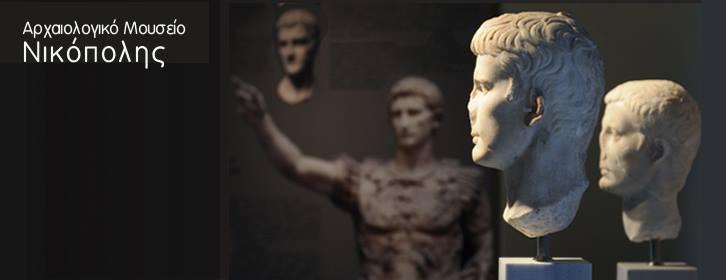 Γυρίσματα ντοκιμαντέρ για τον Ant1 στην Αρχαία Νικόπολη