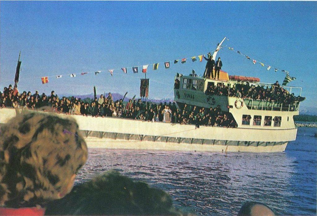 Θεοφάνεια στην Πρέβεζα στα τέλη της δεκαετίας του '70. (photo)