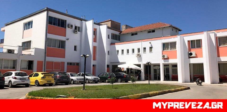 Αυστηρά θα τηρείται το ωράριο του επισκεπτηρίου στο Νοσοκομείο Πρέβεζας
