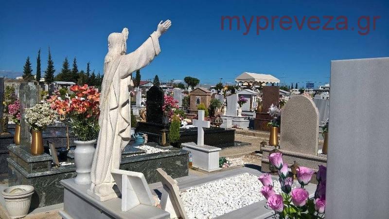 Αναφορά της Βικτωρίας Τζούρου προς το Δήμο Πρέβεζας για τους Οικογενειακούς τάφους στο Κοιμητήριο