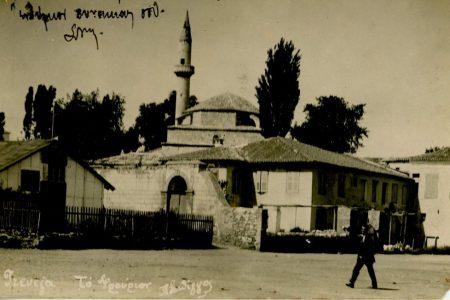 Το Τζαμί της Πρέβεζας 1926