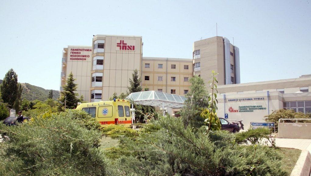 ΓΙΑΝΝΕΝΑ : Βρέφος με κορωνοϊό νοσηλεύεται στο Πανεπιστημιακό Νοσοκομείο