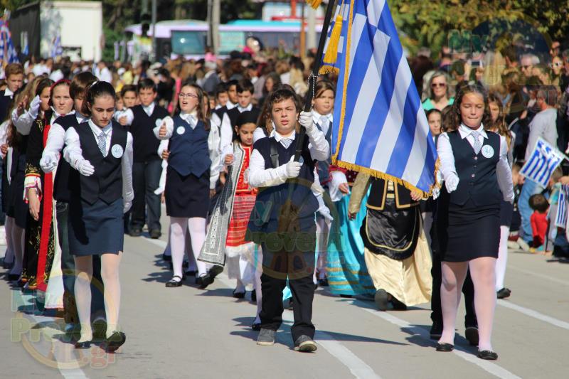 Πρέβεζα: Το πρόγραμμα του εορτασμού της 28ης Οκτωβρίου στην Πρέβεζα