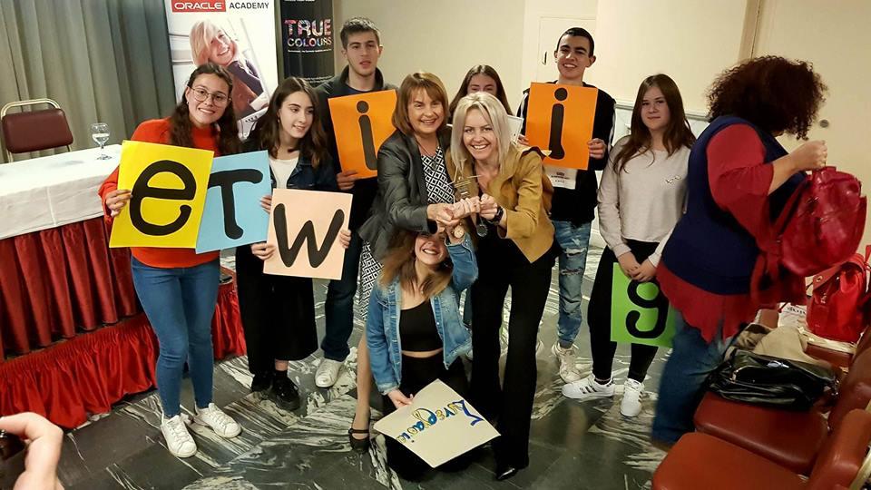 Πρέβεζα: Το 1ο βραβείο στην ευρωπαϊκή δράση eTwinning απέσπασε το 4ο Γυμνάσιο Πρέβεζας