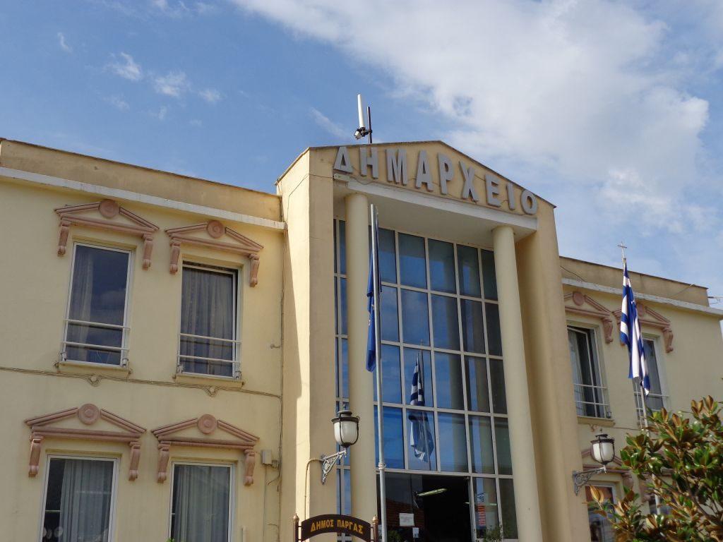 Συνεδρίασε το Τοπικό Συντονιστικό Πολιτικής Προστασίας του Δήμου Πάργας