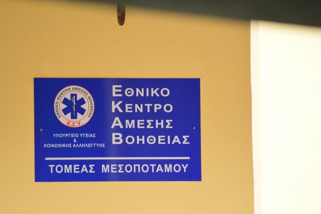 Πρέβεζα: Με ενέργειες Τσοβίλη η στελέχωση του ΕΚΑΒ Μεσοποτάμου – Ευχαριστήριο από τον Δήμο Πάργας