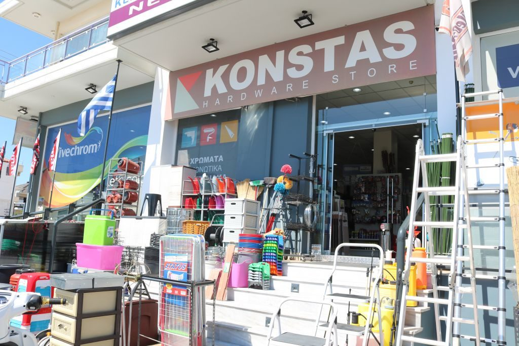 Konstas Hardware : Κάντε τις αγορές σας τηλεφωνικά, μέσω email και Facebook - Παράδοση κατ οίκον
