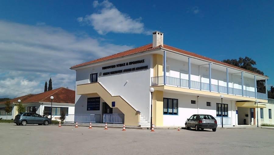 Πρέβεζα: Υποβολή αιτήσεων για το ΚΔΑΠ-ΜΕΑ του Δήμου Πρέβεζας