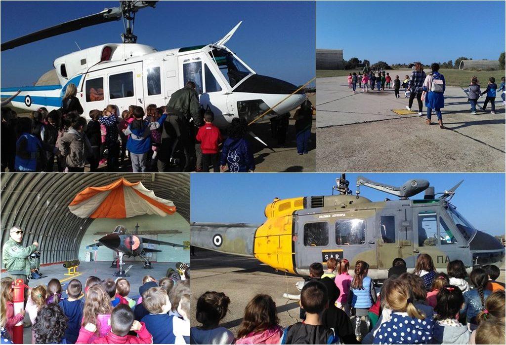 Πρέβεζα: Συναρπαστική εμπειρία για τα παιδιά του Καραμάνειου Νηπιαγωγείου η επίσκεψη στη μονάδα F.O.B στο Άκτιο