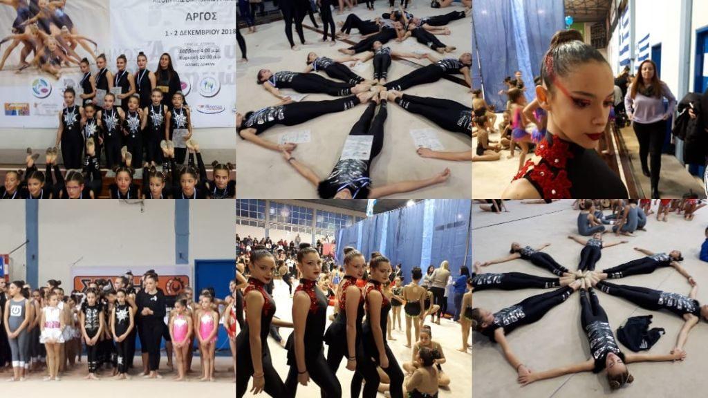 Πρέβεζα: Διακρίσεις και μετάλλια για τα «χρυσά» κορίτσια του ΑΓΣ Κλεοπάτρα Πρέβεζας στο Πανελλήνιο Πρωτάθλημα Ομαδικής Αισθητικής Γυμναστικής