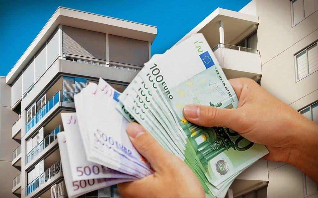 Πρέβεζα: Στις 19 Ιανουαρίου λήγει η προθεσμία για την δήλωση απαλλαγής από τα Δημοτικά Τέλη των ιδιοκτητών κενών ακινήτων
