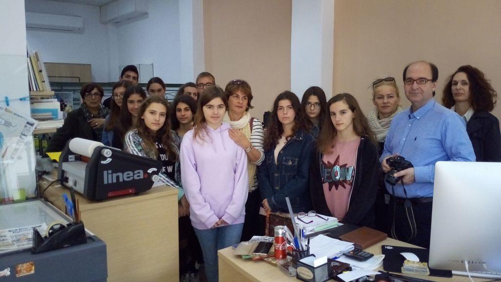 Πρέβεζα: Το πρώτο άρθρο της συντακτικής ομάδας του προγράμματος Erasmus+ 'N.A.T.A.' των μαθητών του 4ου Γυμνασίου Πρέβεζας