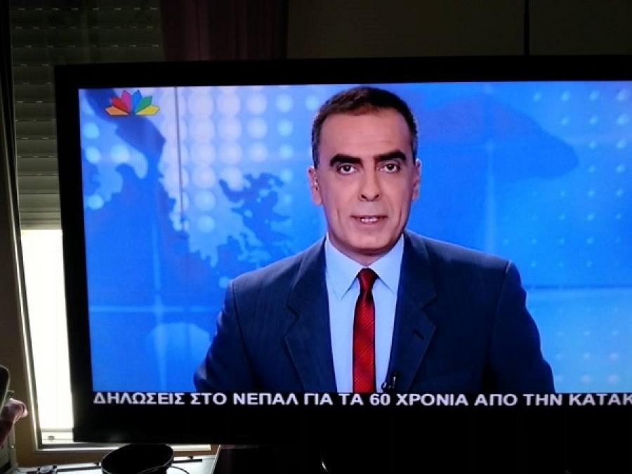 Πρέβεζα: Ο Γιώργος Κολοβάτσιος υποψήφιος βουλευτής Πρέβεζας με την Νέα Δημοκρατία;