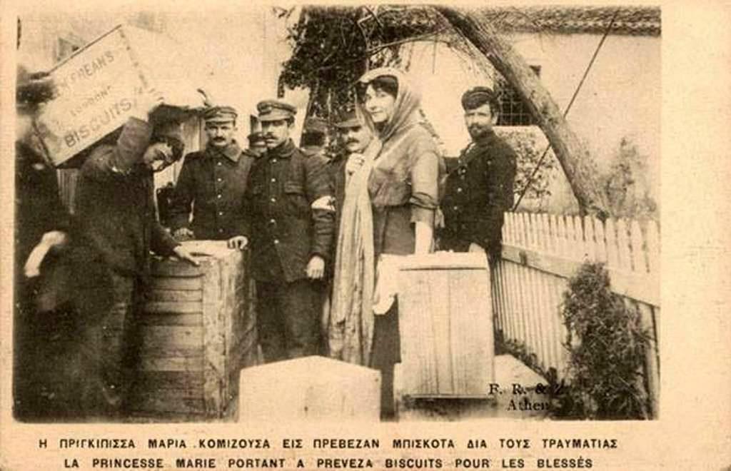 Πριγκίπισσα Μαρία Βοναπάρτη, απόγονος του Ναπολέοντα - Στους Βαλκανικούς Πολέμους βοηθούσε τραυματίες στην Πρέβεζα