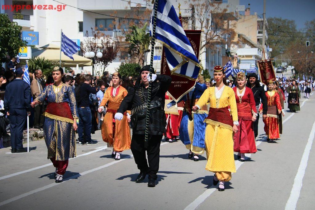 Η Παρέλαση της 25ης Μαρτίου στην Πρέβεζα (photos+Video)