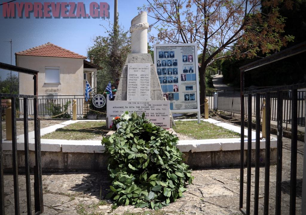 Την μνήμη των 23 εκτελεσθέντων από τα στρατεύματα κατοχής τίμησε η Κρυοπηγή
