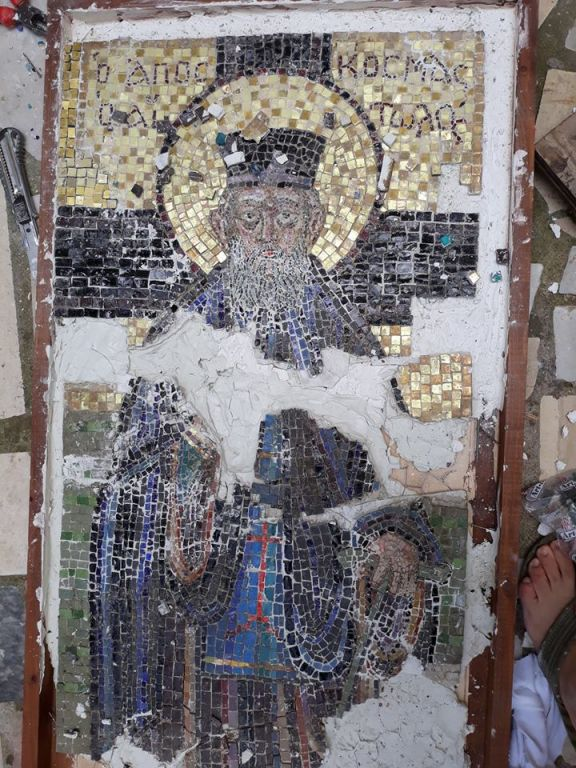 Ξανά στη θέση του μετά από 32 χρόνια το ψηφιδωτό του Αγίου Κοσμά του Αιτωλού
