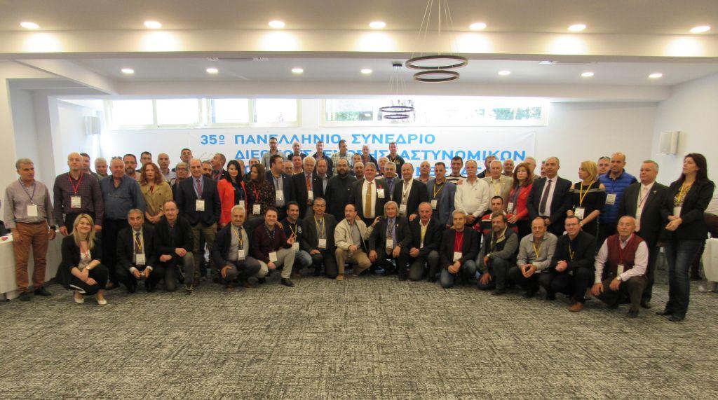 Πρέβεζα: Τις καλύτερες εντυπώσεις άφησε η Πρέβεζα στους 250 αστυνομικούς που συμμετείχαν στο 35ο Πανελλήνιο Συνέδριο της Διεθνούς Ένωσης Αστυνομικών