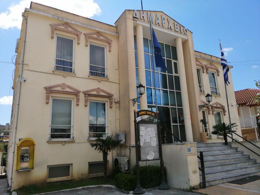 Άλλα τρία σημαντικά έργα ξεκινούν άμεσα στον Δήμο Πάργας