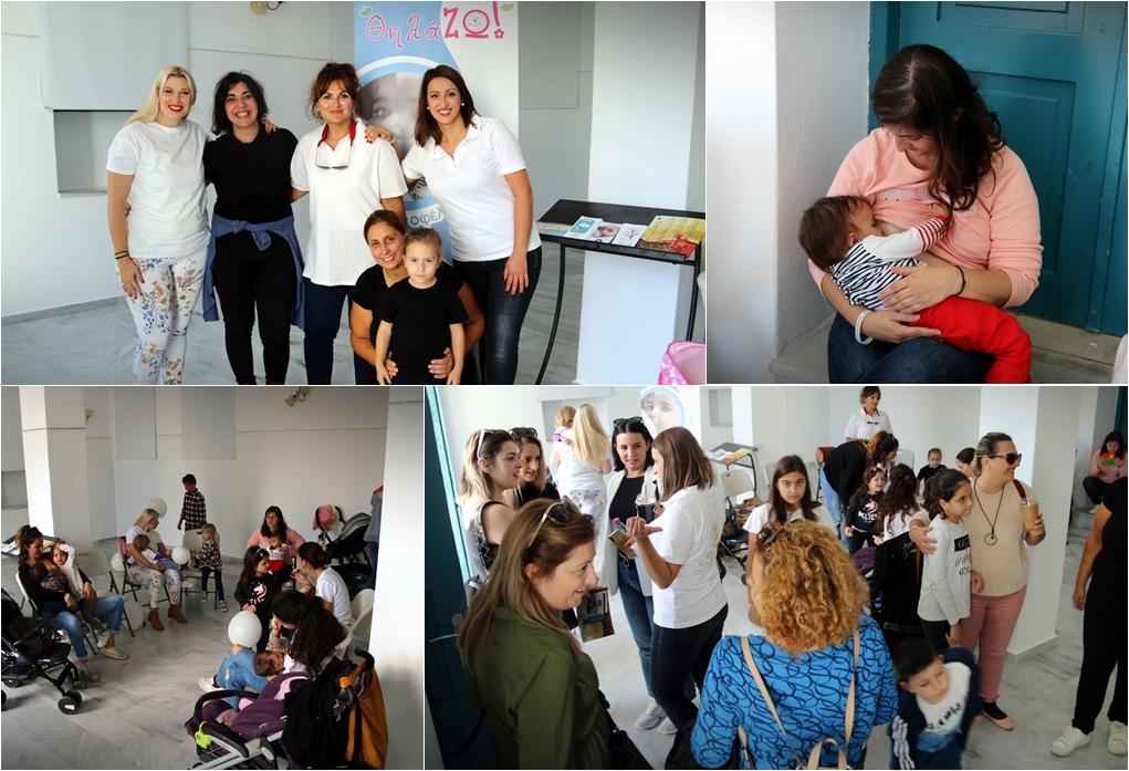 Πρέβεζα: Στον 10ο Πανελλαδικό ταυτόχρονο δημόσιο θηλασμό συμμετείχαν δεκάδες μητέρες