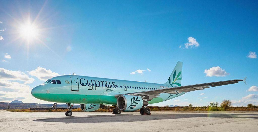 Πρέβεζα: Την Λάρνακα με την Πρέβεζα συνδέει η Cyprus Airways