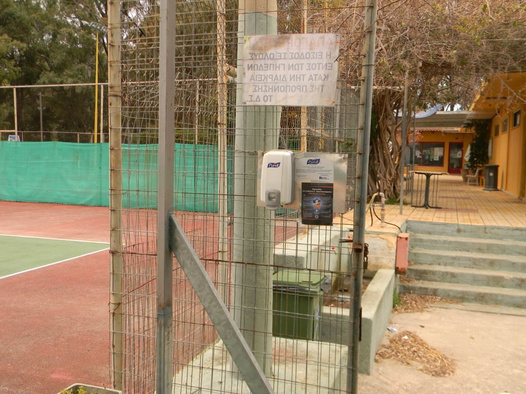 Πρέβεζα: Μέτρα πρόληψης κατά του κορωνοϊού έλαβε και η Γυμναστική Ένωση Πρέβεζας