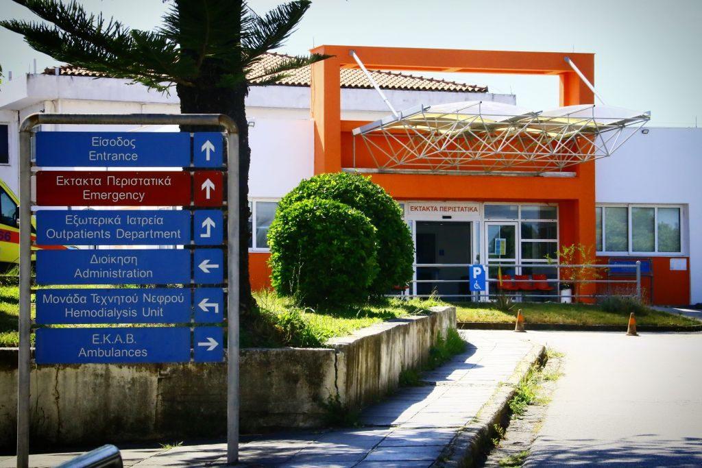 Περιφέρεια Ηπείρου : Εγγραφή της πίστωσης των 570.000 ευρώ για το νοσοκομείο Πρέβεζας