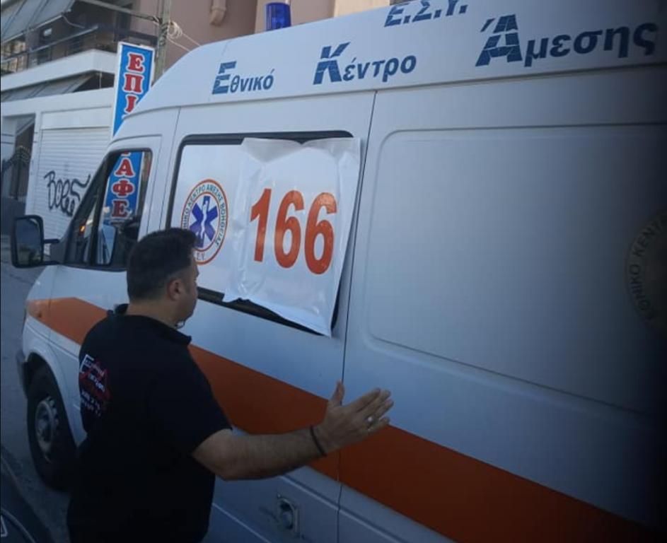 «Λίφτινγκ» στο Ασθενοφόρο του ΕΚΑΒ προσφορά από τον Γιώργο Ματζαμόρτο