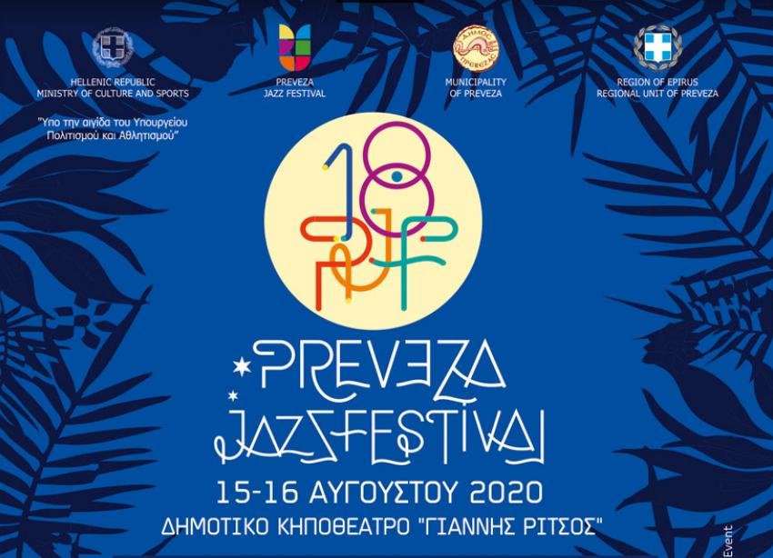 Πρέβεζα: Με μεγάλα ονόματα το 18ο Preveza Jazz Festival στις 15 & 16 Αυγούστου