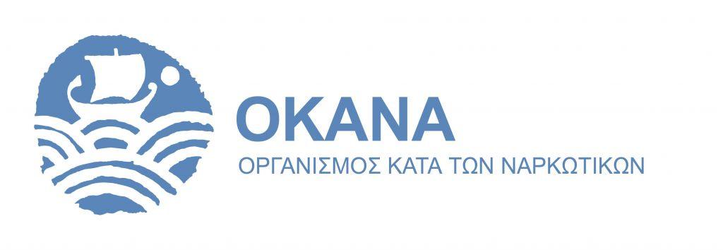 Ανακοίνωσε 8 προσλήψεις στην Ήπειρο ο ΟΚΑΝΑ – Πέντε θέσεις στην Πρέβεζα