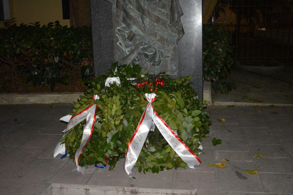 Πρέβεζα : Τηρώντας πιστά τα μέτρα τίμησαν την επέτειο για το Πολυτεχνείο σωματεία, φορεία και κόμματα