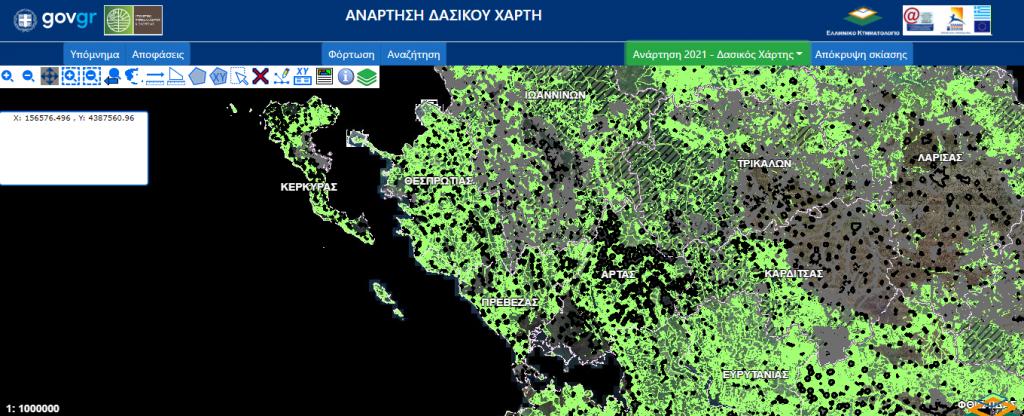 Αναρτήθηκε ο Δασικος Χάρτης για το Δήμο Ζηρού – Μέχρι πότε μπορούν να υποβάλουν αντιρρήσεις οι κάτοικοι