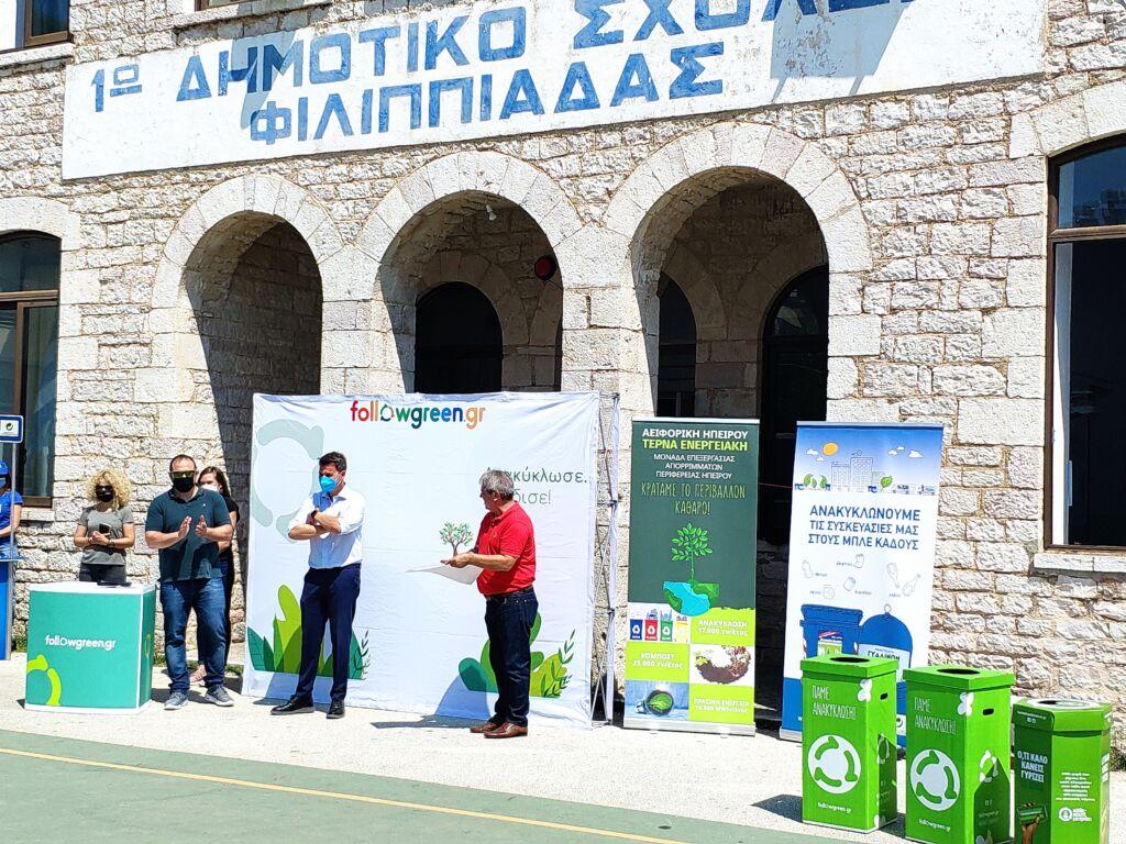 Δήμος Ζηρού : Με τις βραβεύσεις ολοκληρώθηκε ο 1ος Σχολικός Μαραθώνιος «Πάμε Ανακύκλωση»