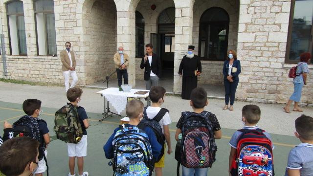 Με τον καθιερωμένο αγιασμό άρχισε σήμερα η νέα σχολική χρονιά στον Δήμο Ζηρού
