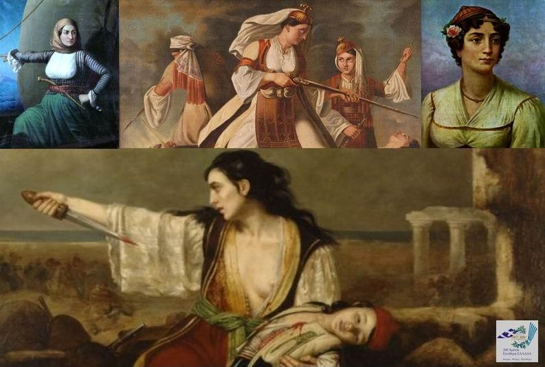 Επιτροπή ΠΡΕΒΕΖΑ 1821-2021 : Ομιλία με θέμα «Η γυναίκα στην Επανάσταση του 1821»