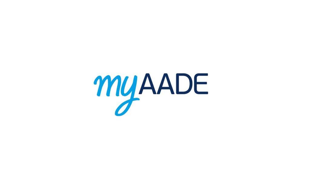 Οι νέες υπηρεσίες για επαγγελματίες και επιχειρήσεις στην πλατφόρμα «myAADE»