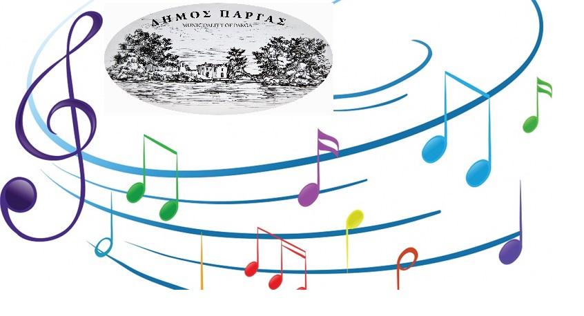 Ξεκινούν τα τμήματα Mουσικής Παιδείας σε Καναλάκι και Πάργα