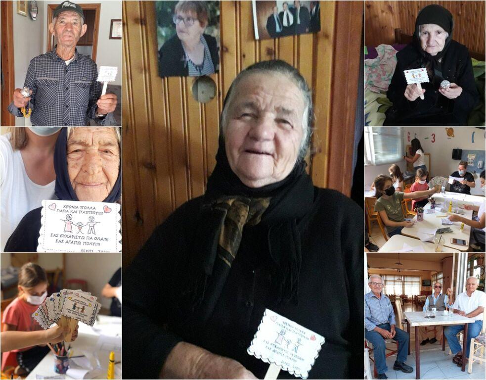 Ηχηρό μήνυμα αγάπης προς τους ηλικιωμένους έστειλαν τα παιδιά στον Δήμο Ζηρού